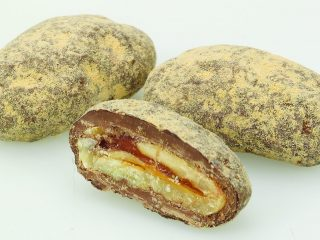Cinnamon Coated Spiced Almond