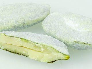 White Chocolate Avola Almond